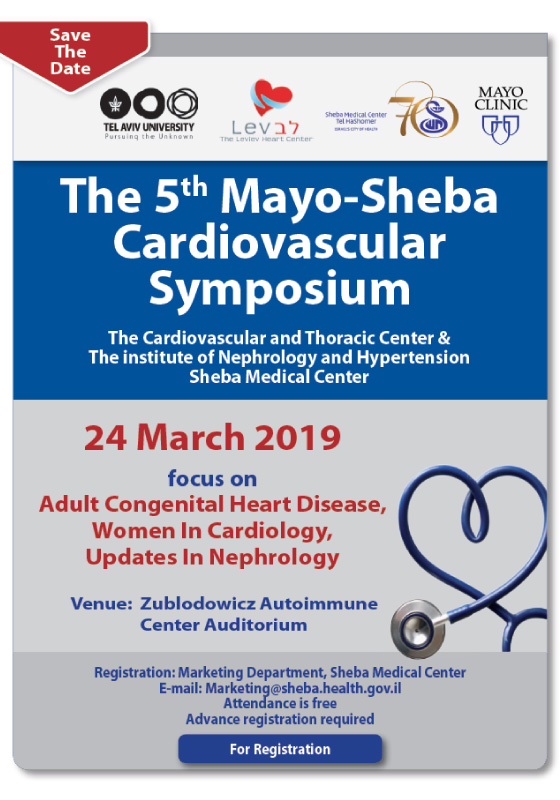 The 5th Mayo-Sheba Cardiovascular Symposium | 24/3/19