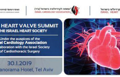 THE 7 TH HEART VALVE SUMMIT