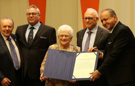 """פרס האו""""ם הוענק לעמותת 'הצל לבו של ילד' מהמרכז הרפואי וולפסון בחולון"""