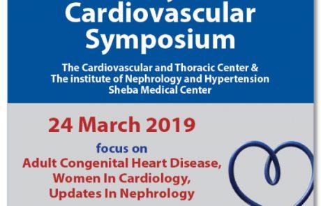 The 5th Mayo-Sheba Cardiovascular Symposium | 24/3/19 – התכנית באתר